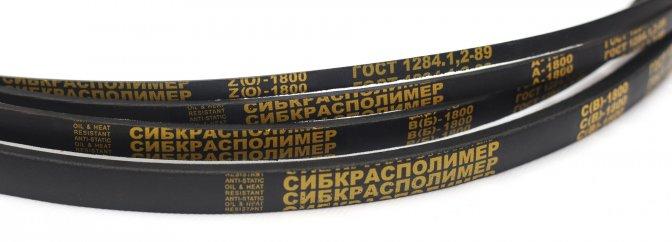 ремни ГОСТ 1284